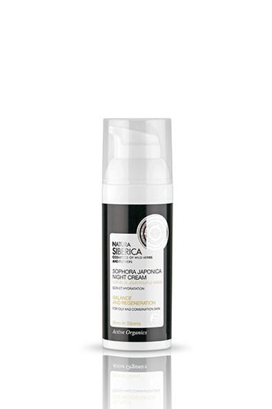 crema-de-noche-para-piel-grasa-equilibrio-e-hidratacion-50-ml20312