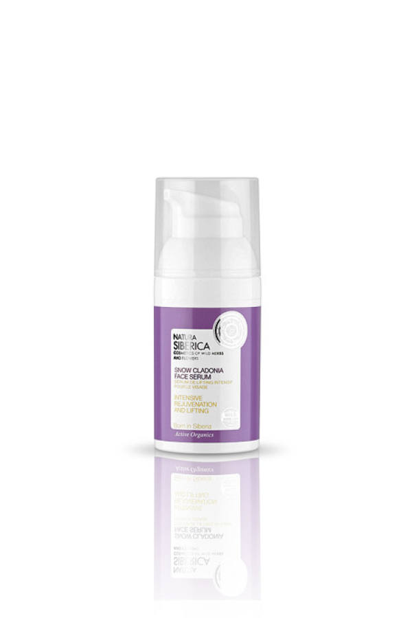 lifting-serum-facial-intenso-rejuvenecedor-30-ml20303