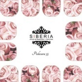 Slider SIBERIA 55
