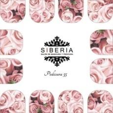 Foto del producto 4: Slider SIBERIA 55.