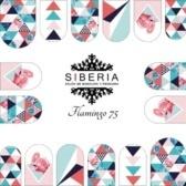 Slider SIBERIA 75