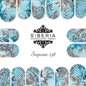 Slider SIBERIA 238