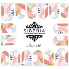 Foto del producto 18: Slider SIBERIA 286.