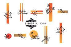 Foto del producto 21: Slider SIBERIA 3D 03.