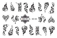 Foto del producto 12: Slider SIBERIA 3D 06.