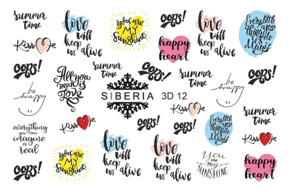Slider SIBERIA 3D 12