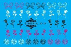 Foto del producto 16: Slider SIBERIA 3D 19.
