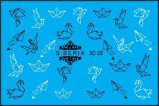 Foto del producto 4: Slider SIBERIA 3D 25.