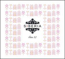 Foto del producto 5: Slider SIBERIA Aire 32 rosa.