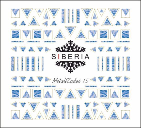 Slider Siberia Metalizados 15 bis