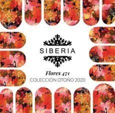 Foto del producto 19: Slider SIBERIA 471.
