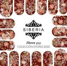 Foto del producto 9: Slider SIBERIA 474.