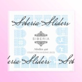 Slider SIBERIA 496