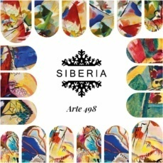 Foto del producto 16: Slider SIBERIA 498.