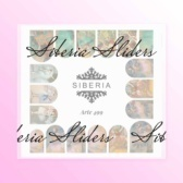 Slider SIBERIA 499
