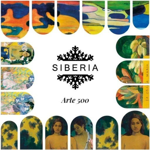 Slider SIBERIA 500